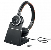 Jabra Evolve 65 Charging Stand Link360 Stereo MS