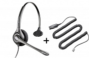 Plantronics SupraPlus NC HW251N/HIS